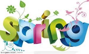 Word Spring